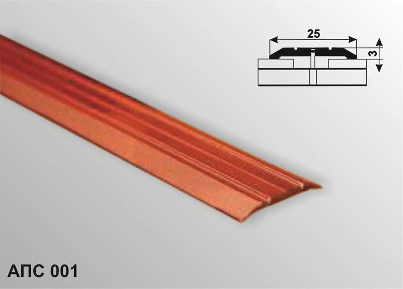 Профиль декоративный АПС 001 1800-01
