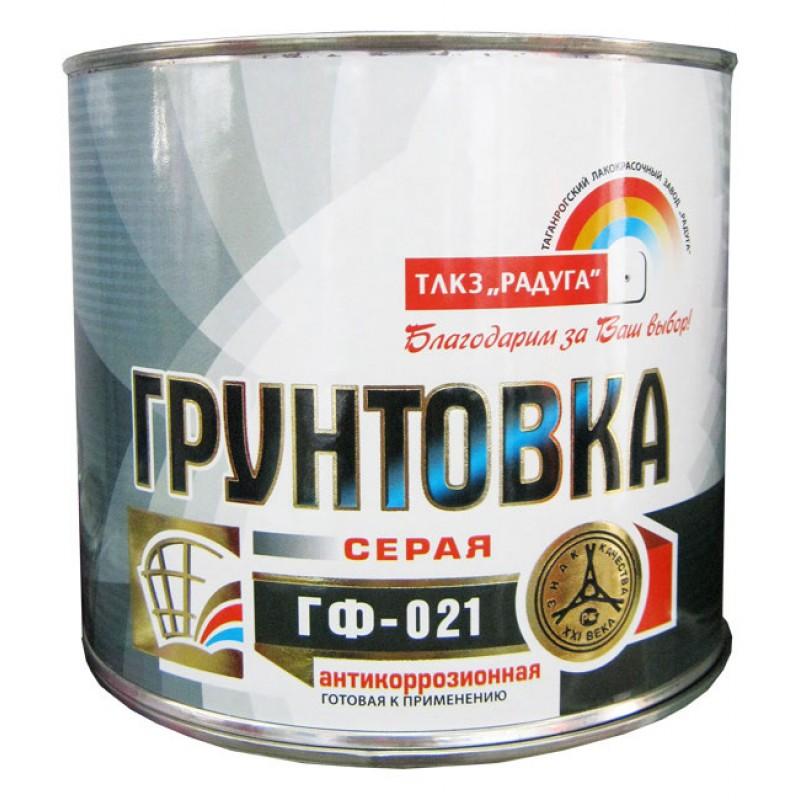 Грунт ГФ-021 Радуга, Серый 0,9кг