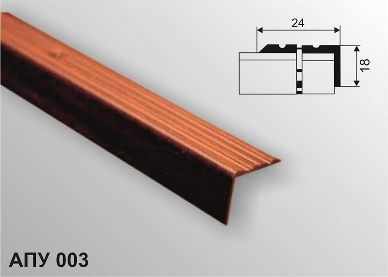 Профиль декоративный АПУ 003 1350-02