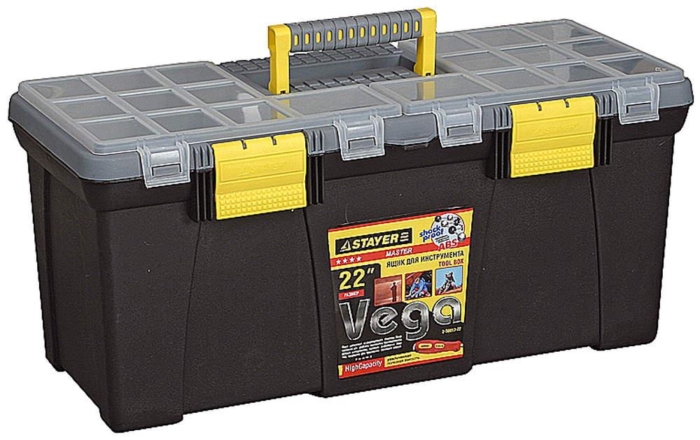 Ящик для инструмента 22