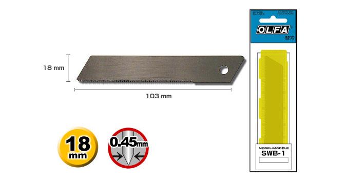 Лезвие-пила OLFA для CS-2, 18х103х0,45мм, 1шт