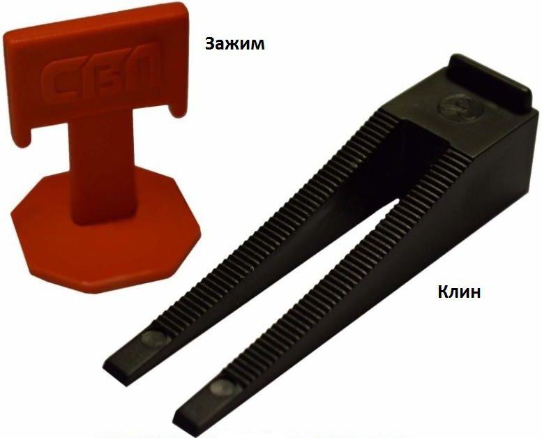 Система выравнивания плитки (СВП), КЛИН, 6-12мм