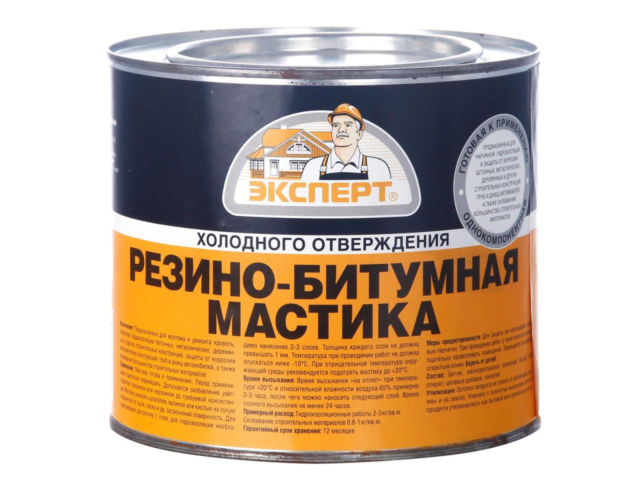 Мастика резино-битумная ЭКСПЕРТ, 2л1,8кг