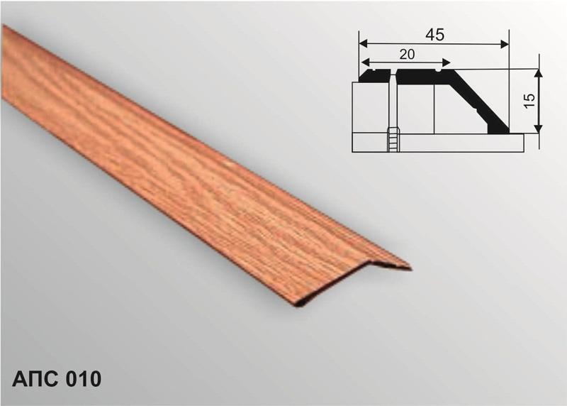 Профиль декоративный АПС 010 1800-02