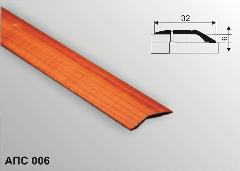 Профиль декоративный АПС 006 1350-18