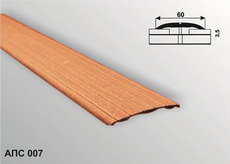 Профиль декоративный АПС 007 1350-17