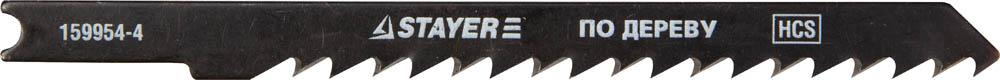 Пилки для электролобзиков STAYER Profi с US-хвостовиком, шаг 4мм, 75мм