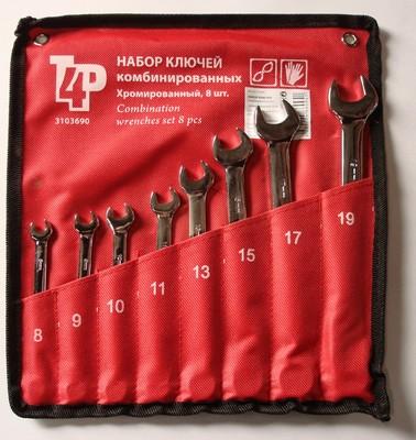 Набор ключей T4P комбинированных 8шт, 8-19мм, хром