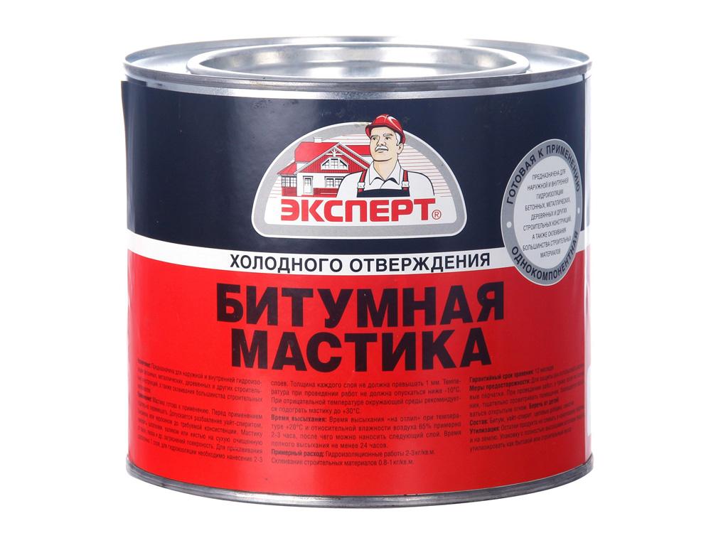 Мастика битумная ЭКСПЕРТ, 2л1,8кг