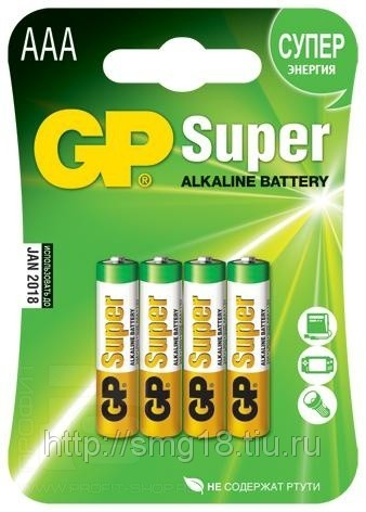 Батарейка GP LR03(AAA) 1.5B 4 шт