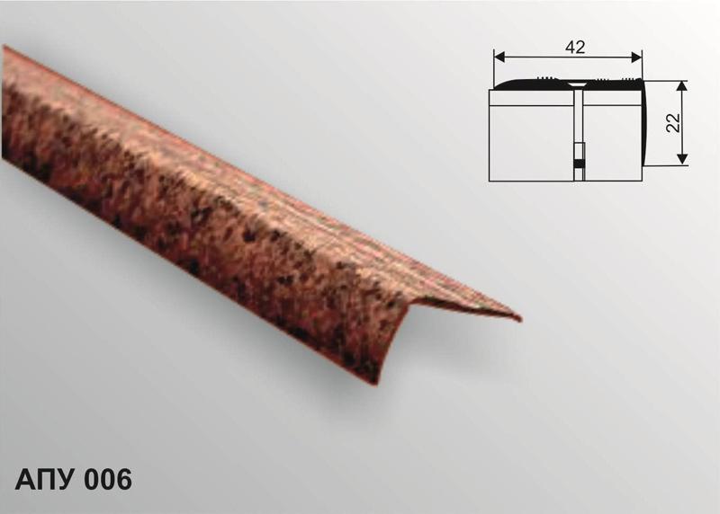 Профиль декоративный АПУ 006 1350-02