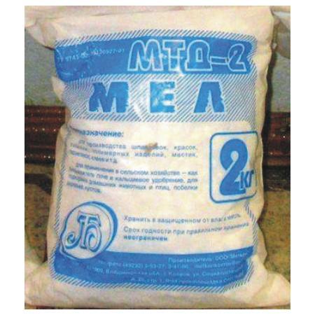 Мел МТД-2 2 кг